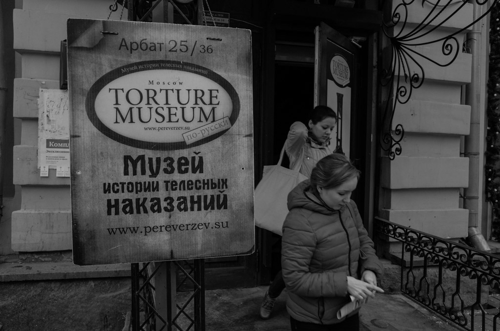 İşkence müzesi
